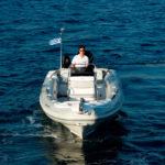 Boat Marvel 9.3 - Akeydor Boat Cruises